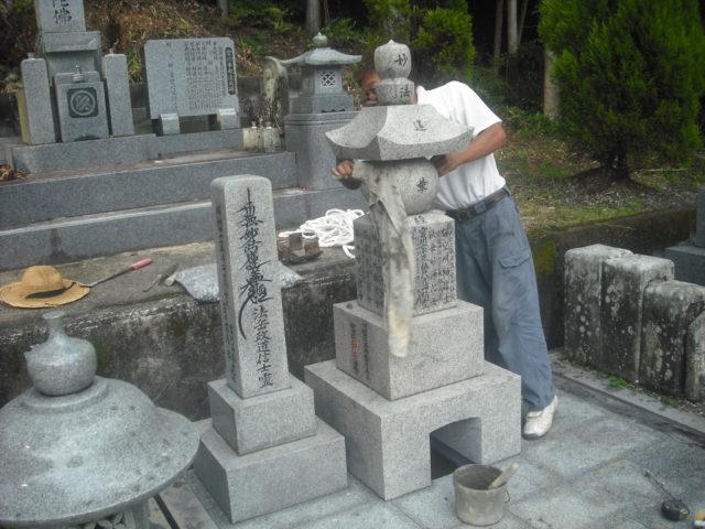 ⑩ 墓石の設置(その2)