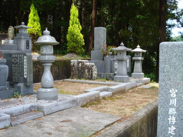 ③ 移転先の墓地