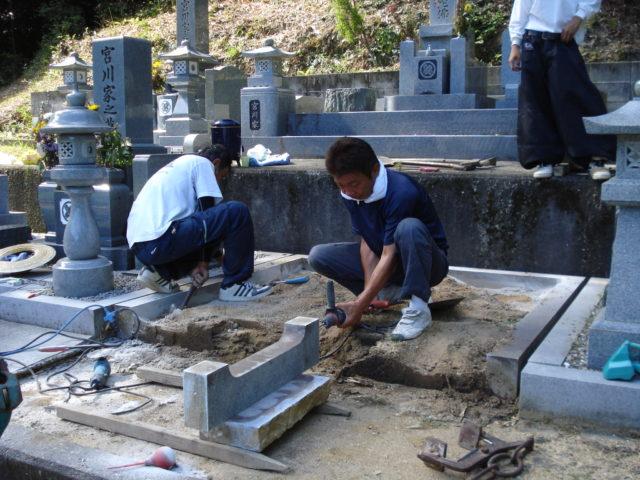 ④ 巻石の解体・補修