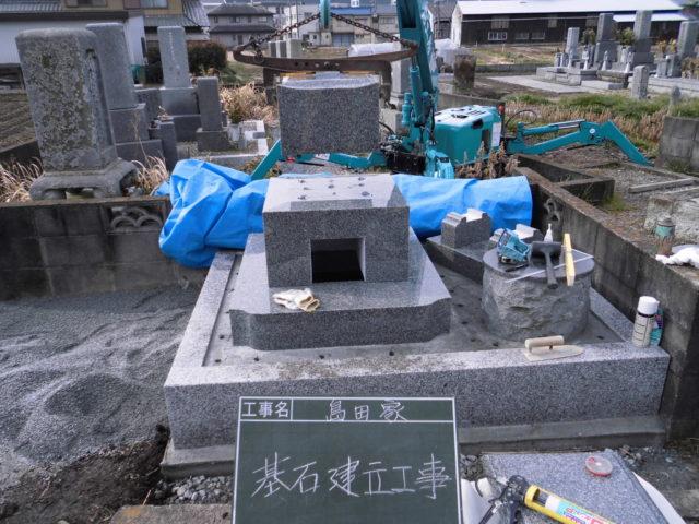 ⑦ 代々墓の建立